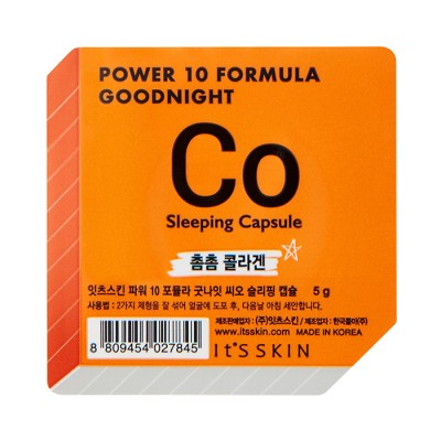 Маска-капсула ночная коллагеновая It's Skin Power 10 Formula Goodnight 5г: фото