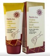 Солнцезащитный крем с экстрактом улитки FARMSTAY Visible difference snail sun cream SPF50 70 г: фото