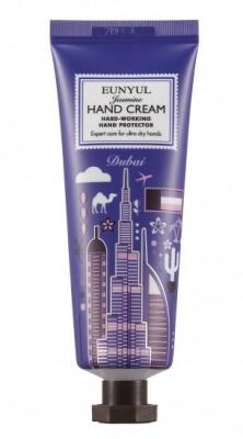 Крем для рук с экстрактом жасмина Дубаи EUNYUL Jasmine hand cream 50 г: фото