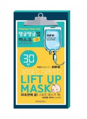 Лифтинг-маска мгновенного действия RAMOSU Lifting up mask 2мл: фото