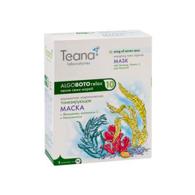 Альгинатная энергетическая тонизирующая маска с Женьшенем, витамином С и Миоксинолом TEANA 30г*5: фото