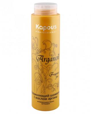 Шампунь для волос с маслом арганы KAPOUS Arganoil 300мл: фото