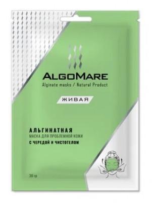 Альгинатная живая маска для проблемной кожи - череда и чистотел ALGOMARE 30 г: фото