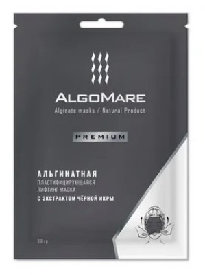 Альгинатная премиум-маска с черной икрой ALGOMARE 30г: фото